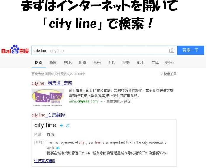 CITY2