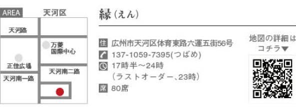 455JustOpen5