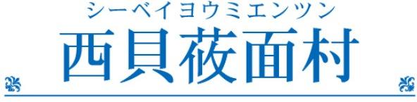 459広州ジャピュラン.jpg2