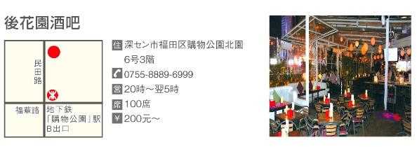 ^BD897F9BB782E48A93DE3A4020B8D304A65A4CF6B910F8E766^pimgpsh_fullsize_distr.jpg5
