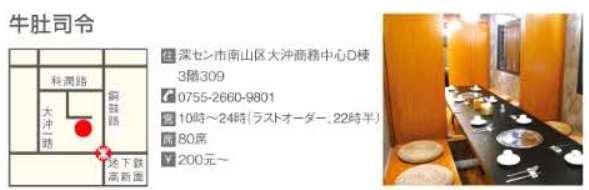 WeChat Image_20170626164025.jpg5