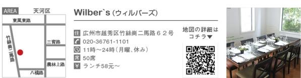 463昼コレ(広州)4