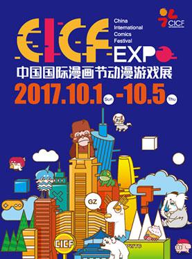 1CICF EXPO