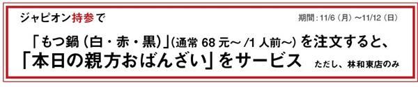 475JustOpen_看图王(1)