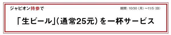 474JustOpen_看图王(1)