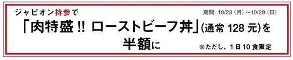 473JustOpen_看图王(1)