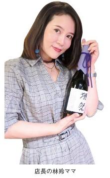 474JustOpen_看图王(5)