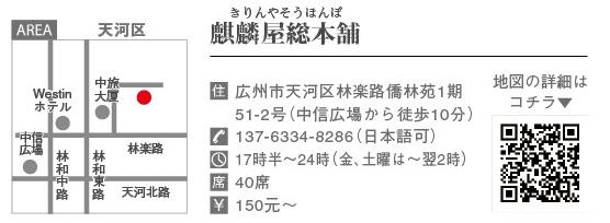 472JustOpen_看图王(4)