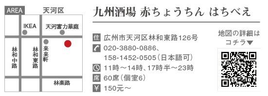 475JustOpen_看图王(4)