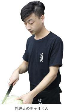 475JustOpen_看图王(5)