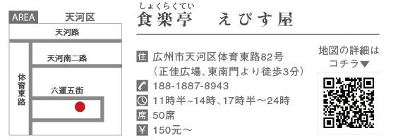 473JustOpen_看图王(4)