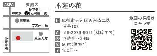 474JustOpen_看图王(4)
