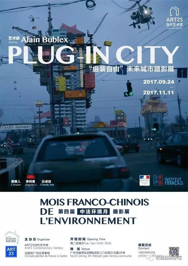 1 PluginCity