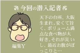 475広州ジャピュラン_看图王(3)