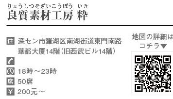 479深せんJustOpen_看图王(7)