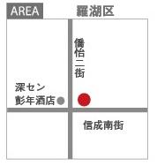 479深せんJustOpen_看图王(4)