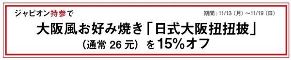 476JustOpen_看图王(1)