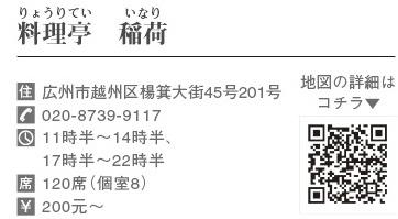 479広州JustOpen_看图王(7)