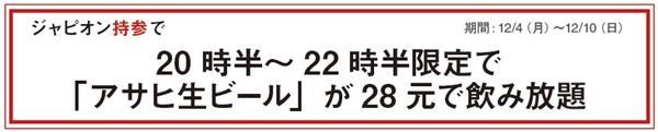 479広州JustOpen_看图王(1)