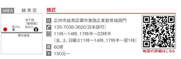 476広東グルメ応援団(広州)_看图王(1)