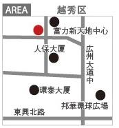 479広州JustOpen_看图王(6)