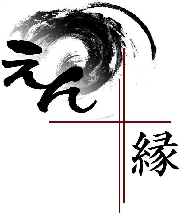 縁_看图王
