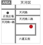 482広州JustOpen_看图王(4)