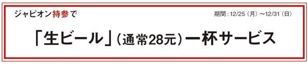 482広州JustOpen_看图王(2)
