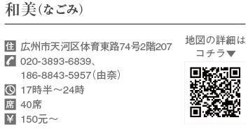 482広州JustOpen_看图王(5)