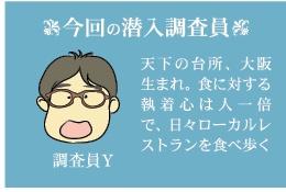 493深センジャピュラン_看图王(3)