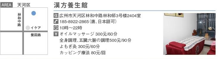 497読者モデル(広州)_看图王-5