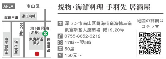 498JustOpen_看图王7