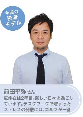 497読者モデル(広州)_看图王-3