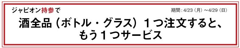 498JustOpen_看图王3
