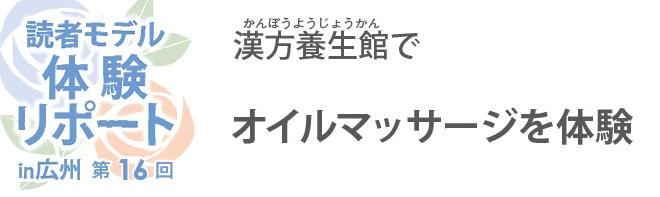 497読者モデル(広州)_看图王-6