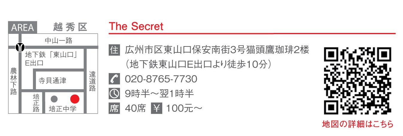 504広東グルメ応援団(広州)_看图王(1)