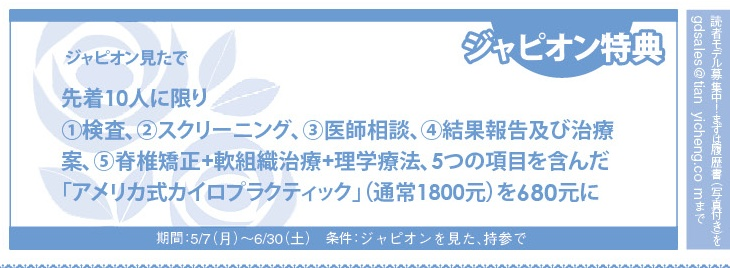 500読者モデル(広州)_看图王4