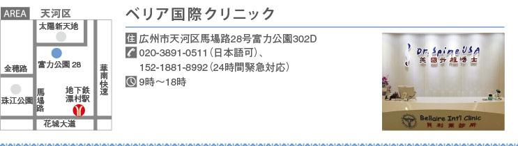 500読者モデル(広州)_看图王5