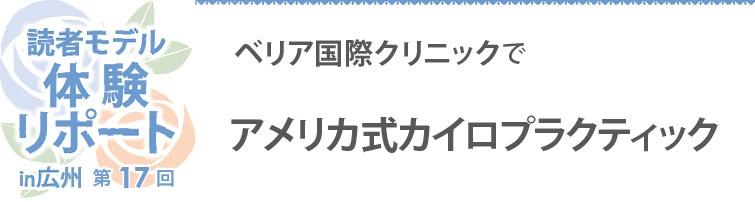 500読者モデル(広州)_看图王1