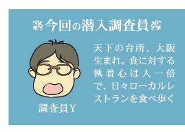 502深センジャピュラン_看图王2