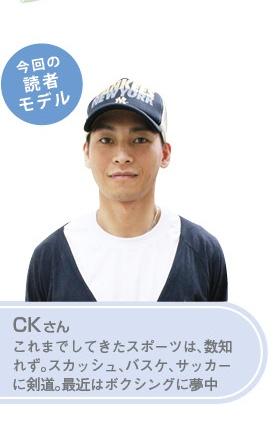 500読者モデル(広州)_看图王2