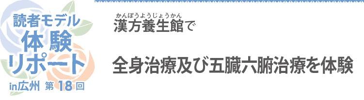 506読者モデル(広州) _看图王1