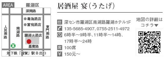 506JustOpen_看图王5