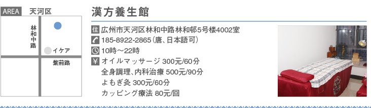 506読者モデル(広州) _看图王3