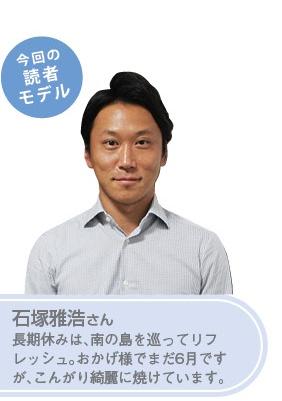 506読者モデル(広州) _看图王2