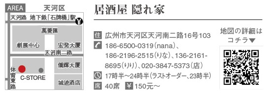 505JustOpen広州_看图王6