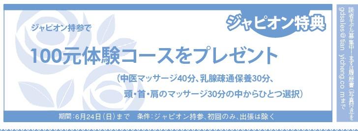 506読者モデル(広州) _看图王5
