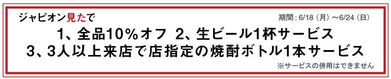 506JustOpen_看图王3